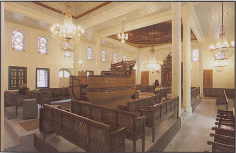 ahrida synagogue